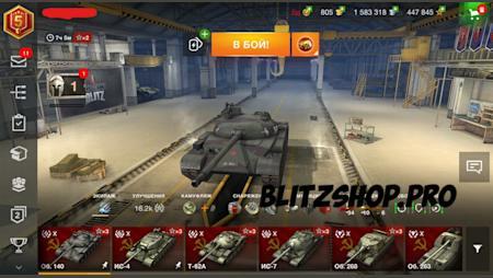 ИС-4, Об.268, T-62A 45.39% 984