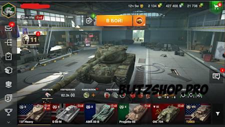 T57Heavy, E50M, AMX50B 52.56% 1278