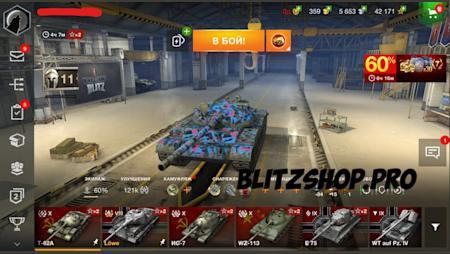 T-62A, WZ-113, ИС-7 46.14% 819