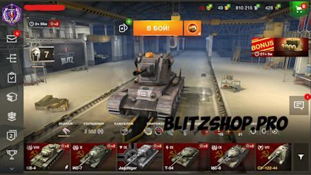 ИС-7, T-54, ИС-8 48.17% 717