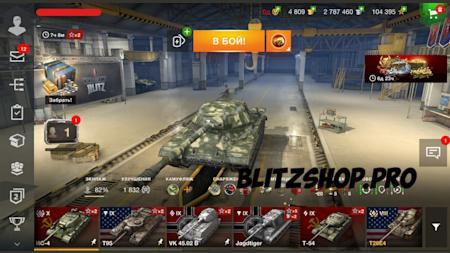 ИС-4, T95, Jagdtiger 54.65% 1012