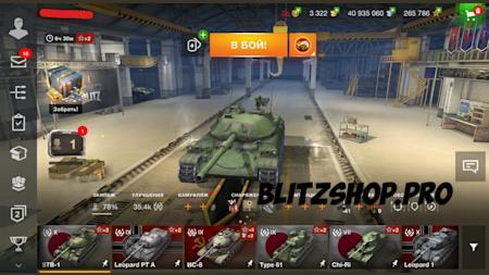 STB-1, Leopard1, E100 48.72% 1012