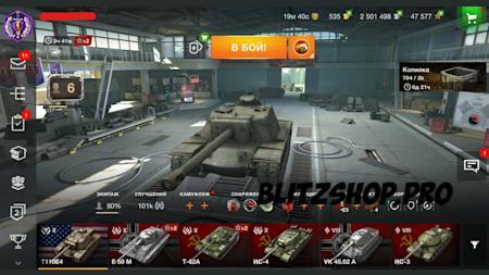 T110E4, E50M, T-62A 45.93% 836