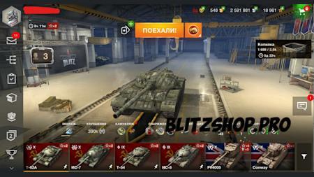 Дракула, T-62A, ИС-7 53.33% 1382