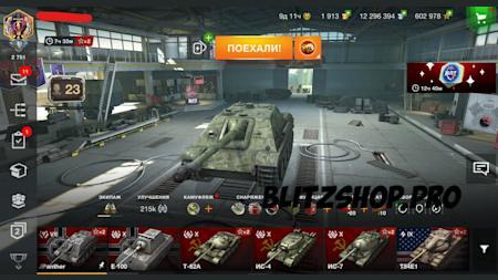 E100, T-62A, ИС-4 53.07% 1093