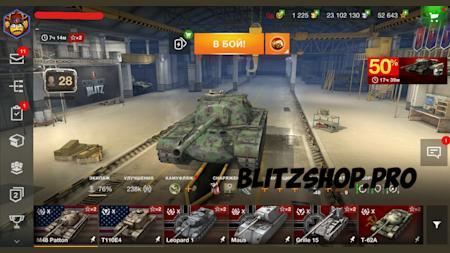 FV215b 183, Leopard1, T110E4 48.67% 1052