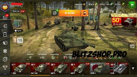 T-62A, STB-1, ИС-4 47.25% 903