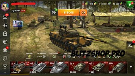 Leopard1, E50M, Maus 57.12% 1464