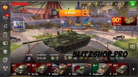 T-62A, Об.140, FV4202 45.22% 976