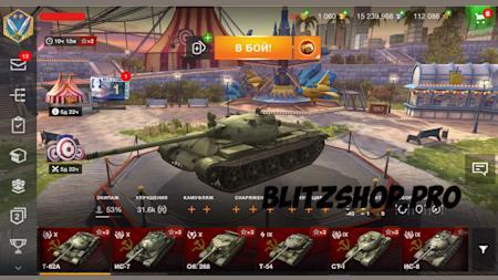 ИС-7, T-62A, Об.268 45.08% 626