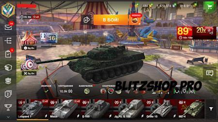 Leopard1, FV215b 183, Maus 52.32% 1507