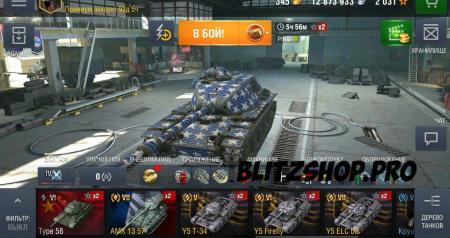 T26E4, M6A2E1 EXP, T95E6, Могильщик, Крушитель, AMX 13 57 65% 1645
