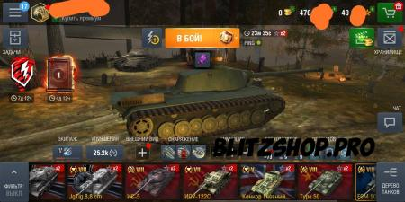 121B, Chieftain Mk.6, Type59  58.23% 1603