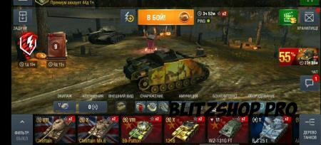 Chieftain, Chieftain Mk.6, 59-Patton, 121B, T95E2, T26E4, LOWE, KpfPz 70, T34(1776) 64.03% 1590