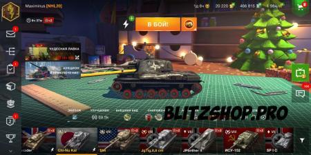 AMX50B, M60, ИС-4 53.74% 1279