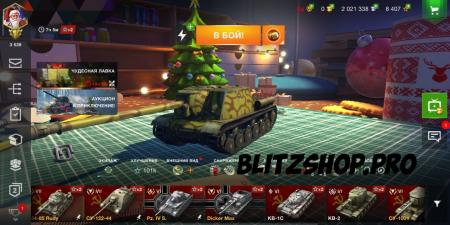 T110E4, T23E3, T-34-85 Rudy 49.81% 932
