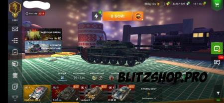 Leopard1, E50M, T-22ср. 64.84% 2072