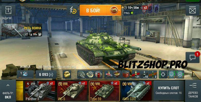 ИС-5, AMX CDC, Type 59, Type 62, 121B, WZ-121, WZ-113