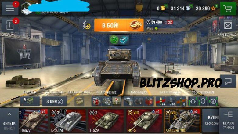 E50M, T-62A, T57Heavy 55% 1300