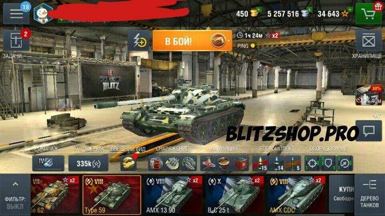 T110E4, Leopard1, E100 57.86% 1632