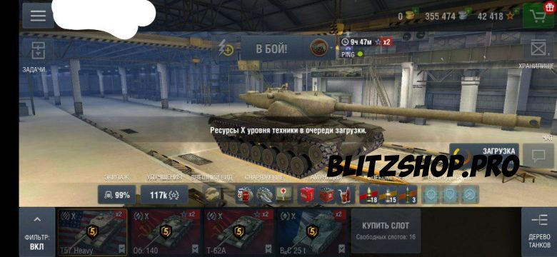 M6A2E1 EXP, Туре 59, T-34-85 Rudy, Т-54 обр. 1, ИС-2(1945) 56% 1753