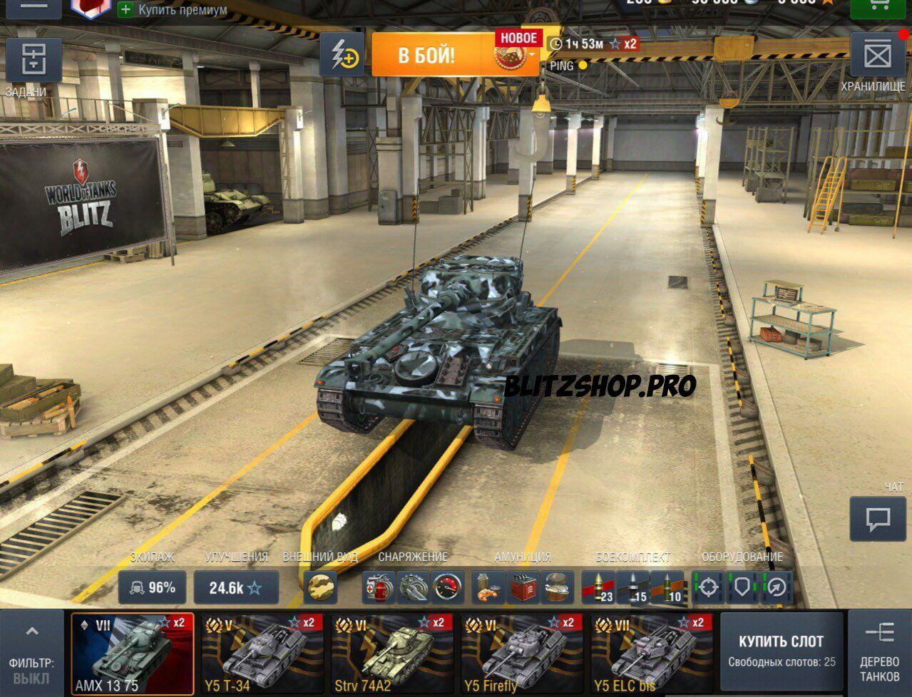 Leopard1, T57Heavy, T-62A 63.47% 1559