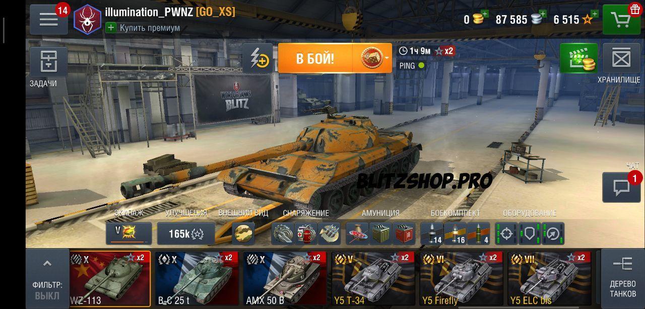 AMX50B, B-C25t, ИС4 77.08% 2478
