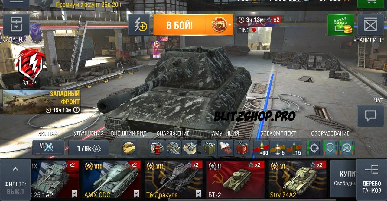E100, AMX-CDC, T6Дракула 65.45% 1457