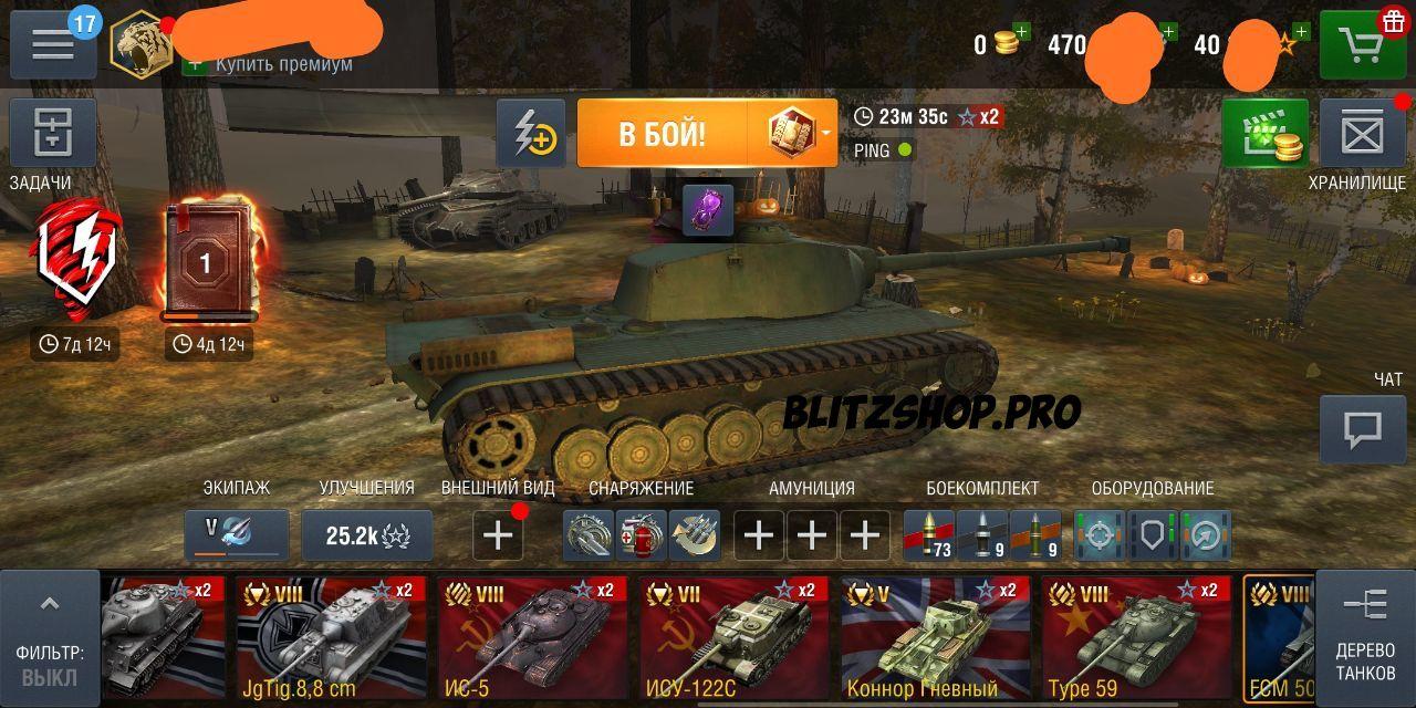 121B, Chieftain Mk.6, Type59  58.23% 1603