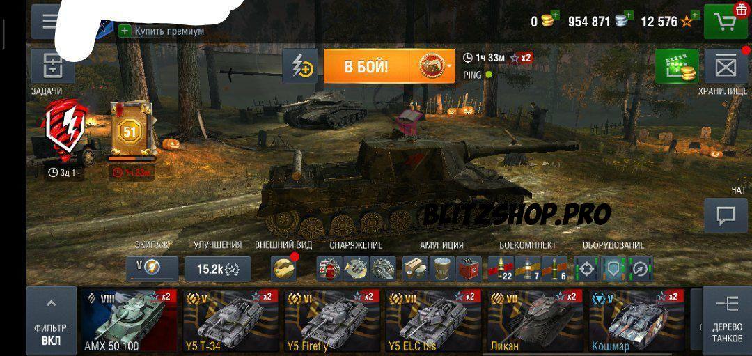 Ликан, FCM 50 t, 59-Patton, FV201 (A45), T23E3, T26E4, M6A2E1 EXP 66.28% 1886