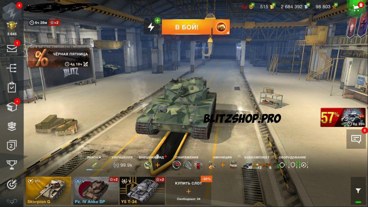 Об.140, T-62A, ИС-7 61.39% 1417