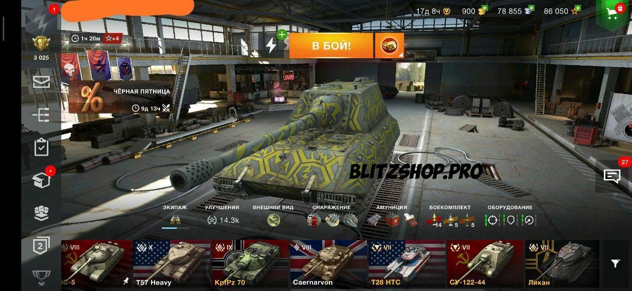 Об.140, Jg.Pz.E100, Leopard1 74.59% 2638