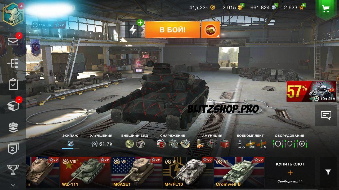 K-91, AMX3-B, T54обр1  74.26% 2231