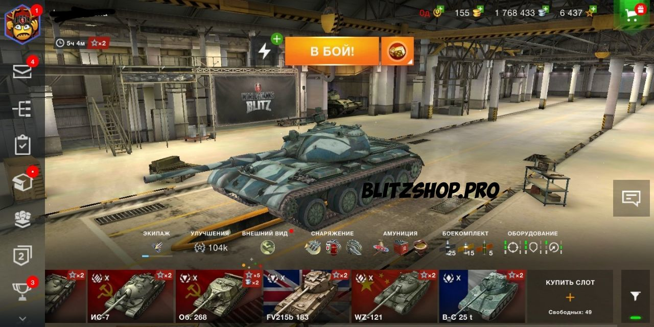 T110E4, Leopard1, Grille15 59.43% 1533