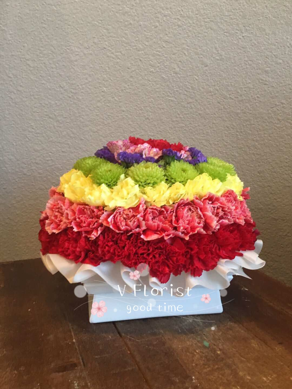 Rainbow Flowers Cake In Las Vegas NV