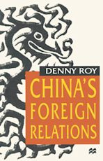 China's Foreign Relations cover