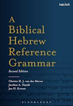 A Biblical Hebrew Reference Grammar cover
