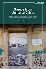 Greece from Junta to Crisis cover