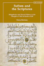 Sufism and the Scriptures cover