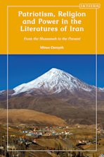 Patriotism, Religion and Power in the Literatures of Iran cover