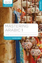 Mastering Arabic 1 cover