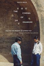 The Cinema of Jia Zhangke cover