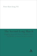 The Second Long March cover