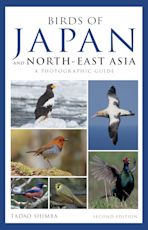 Photographic Guide to the Birds of Japan and North-east Asia cover
