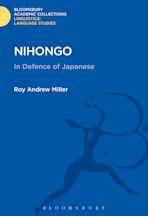 Nihongo cover