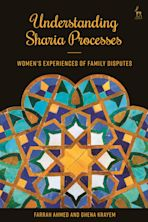 Understanding Sharia Processes cover