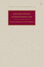 Japanese Private International Law cover