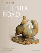 Ships of the Silk Road cover