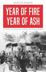 Year of Fire, Year of Ash cover