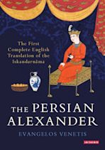 The Persian Alexander cover